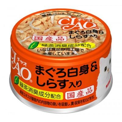 CIAO 白身吞拿魚及白飯魚仔貓罐頭 - 80g
